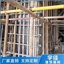 方柱扣件 柱子紧固件 墙体柱子加固剪力墙加固件 Q345B原色钢