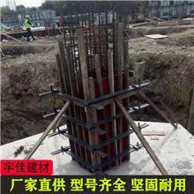 新型加固件 建筑模板紧固件 方柱专用加固件 方柱紧固扣厂家供应