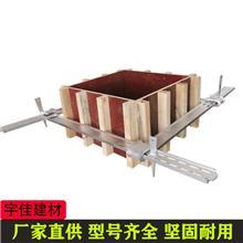 建筑新型模板方柱扣紧固件 方柱加固件 方圆扣 方形柱子夹具尺寸可调