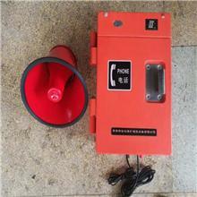 厂家直销HBZ矿用电话机 便携式壁挂通讯机 本安型防爆电话