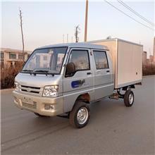 電動四輪貨車 雙排新能源電動汽車 四輪貨車 城管巡邏車