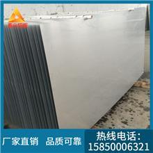 泰山铝板 厂家生产 1060/3003 氧化铝板 浴室厨卫支架 铝合金板材 切割铝板