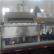 化工原料专用蒸汽加热滚筒刮板干燥机 辊筒干燥机专业定制