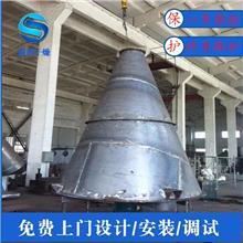 專業加工混合物料化工設備 高速混合機 硅藻泥食品添加劑雙螺旋錐形攪拌機