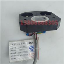 天津貝殼電氣31200014麥克風組件原裝銷售