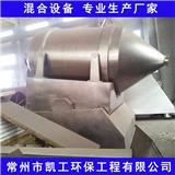 供應現貨沙漿混合機-二維混合機-混合機型號