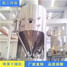 喷雾干燥设备,多聚甲醛喷雾干燥机,干燥机报价