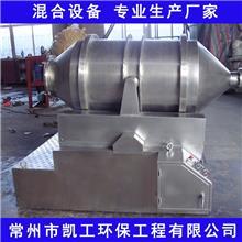 定制產品糖漿混合機-二維混合機-混合機廠家