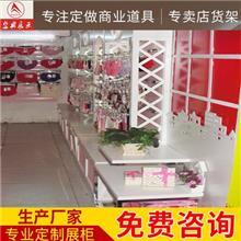 廣州 內衣展柜 廠家