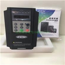 高性能通用变频器   易能变频器  型号EN600-4T0055G/0075P
