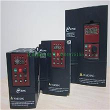高性能通用变频器   易能变频器  型号EN600-4T0300G/0370P