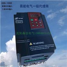 高性能通用变频器   易能变频器  型号EN600-4T0110G/0150P