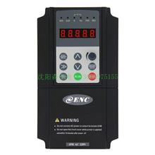 高性能通用变频器   易能变频器  型号EN600-4T0450G/0550P