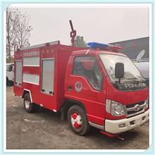 廠家直銷電動四輪消防車 多功能除塵噴灑高炮消防車 小型消防車