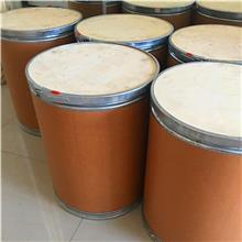 3-(环己胺)-1-丙磺酸 1135-40-6 CAPS生物缓冲剂,生化诊断试剂盒