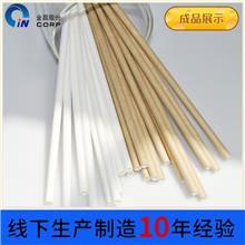 浙江金昌特种纸-吸管纸原纸可定制批发 源头厂家供应