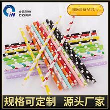 浙江金昌特种纸-吸管纸原纸-饮料吸管纸-厂家直销
