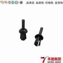 尼龙铆钉_禾盈_抽芯铆钉GZ3570_固定面板锤钉_厂家批发