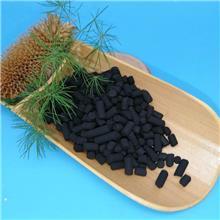 化水净气活性炭 废气柱状活性炭 污水处理柱状活性炭