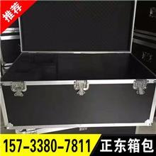 石家莊舞臺道具箱廠家定制航空箱 舞臺專用電動葫蘆箱 包裝箱定做