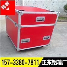 航空箱厂家 舞台道具航空箱 展会箱 多功能航空箱 铝制航空箱等