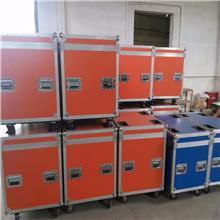 花纹铝航空箱 舞台道具航空箱 展会箱 多功能航空箱 铝制航空箱等