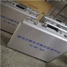 定制铝合金箱 定制航空箱 定制拉杆箱 五金工具箱 铝箱批发