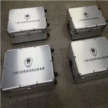 厂家定制铝合金航空箱 定做航空箱 定做拉杆箱 五金工具箱 铝箱批发