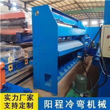 定做液壓數控剪板機 電動剪板機 彩鋼瓦專用腳踏剪板機 彩鋼板剪板設備 價格優惠