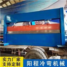 加重型剪板機 彩鋼瓦專用電動剪板機 彩鋼板剪板機 簡易液壓數控剪板機報價