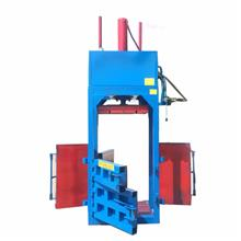 廢塑料袋壓包機 牛皮紙襪子壓縮機 廠家現貨立式小型打包機