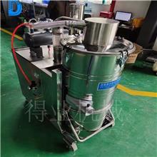 工业吸尘器 粉尘收集吸尘器_得业机械_车间吸尘器_节能降耗规格齐全