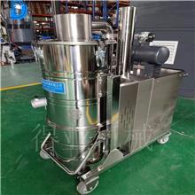 电动工业吸尘器定做 移动吸尘器_得业_吸尘器设备_电话议价厂家报价
