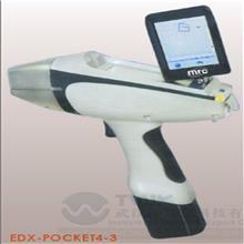 EDX-Pocket手持式X射线光谱仪_MRCLAB手持式光谱仪_X射线荧光光谱仪_C