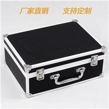 手提式铝合金密码箱带锁五金工具仪器收纳盒储物箱防盗保险箱