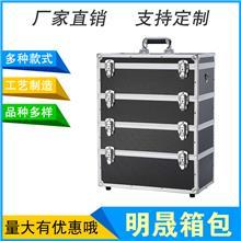 厂家专业定制 五金工具箱 家用维修工具收纳箱展示箱