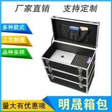 铝质工具箱工具收纳箱铝合金五金工具箱