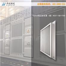 SVG土建方改造_SVG集裝箱改造_SVG戶外機柜改造_華創新風西藏