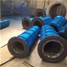 現貨工廠 水泥涵管模具 水泥涵管機械 水泥管機械設備 量大從優