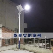太陽能燈 戶外庭院燈 室外防水草坪地燈 家用超亮高桿路燈 天黑自動亮