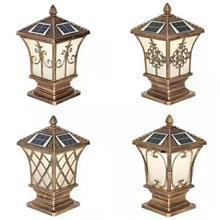 太陽能柱頭燈 圍墻燈 戶外防水大門柱燈 室外庭院燈 超亮家用太陽能燈