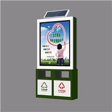太阳能垃圾箱滚动灯箱果皮箱烤漆户外街道分类智能环卫垃圾桶