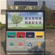 太阳能广告垃圾箱 户外广告宣传果皮箱分类垃圾桶滚动灯箱厂家