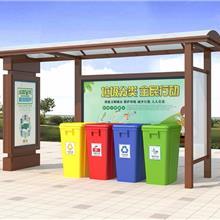 垃圾分类亭 垃圾分类房 垃圾分类回收亭 垃圾分类站 量大从优