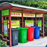 社区垃圾箱 垃圾分类亭 智能垃圾分类 垃圾回收利用