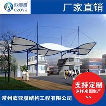 雨棚 收费站雨棚 学校大门顶棚 小区雨蓬