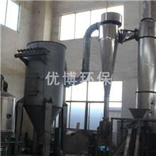 熱門產品酵母閃蒸干燥機 硅藻土專用烘干機 閃蒸干燥機