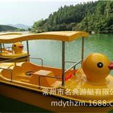 大黃鴨4人座腳踏船-公園游船-品質保證
