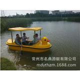 多种型号 款式 小黄鸭手划船