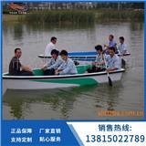 湖泊钓鱼船手划船 公园玻璃钢手划船厂家 生产乐园观光水上手划船